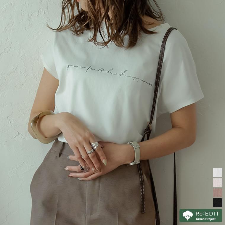 133910_オーガニックコットンフレンチスリーブロゴTシャツ