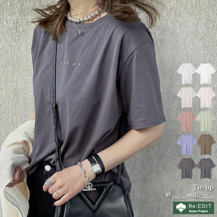 133911_ロゴが選べるオーガニックコットンTシャツ