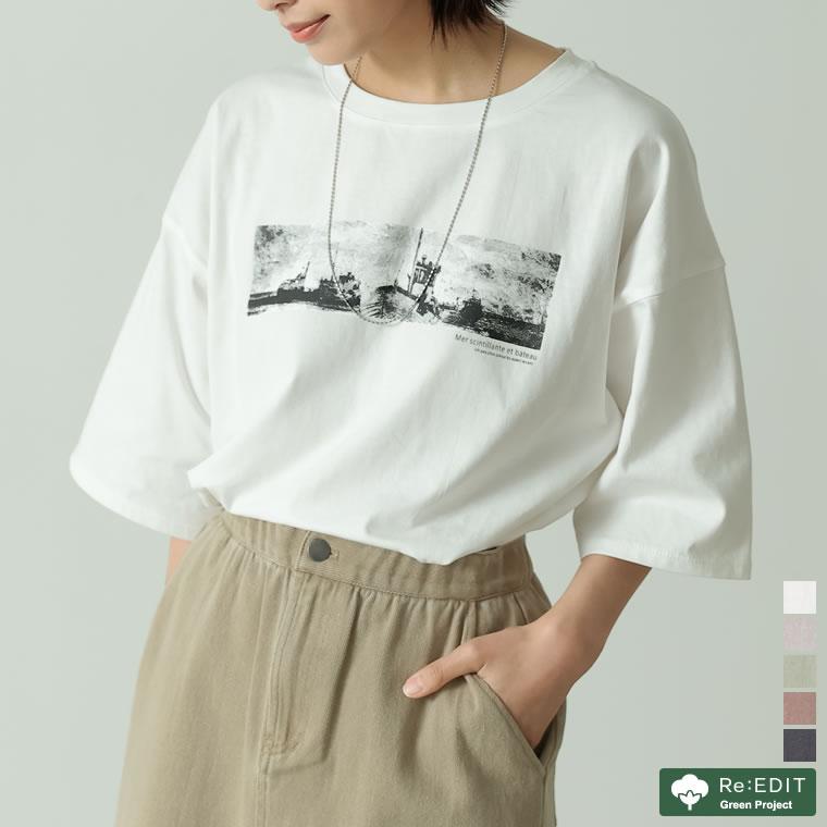 133914_オーガニックコットンプリント半袖Tシャツ