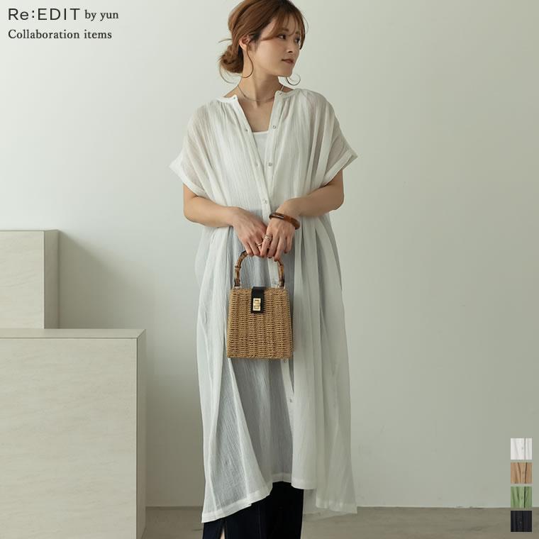134174_[Re:EDIT by yun(リエディバイユン)]インド綿楊柳バンドカラーフレンチスリーブシャツワンピース