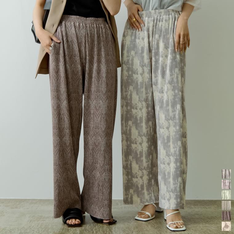 134292_[飯豊まりえさん着用][低身長/高身長サイズ有]総柄マットプリーツストレートパンツ