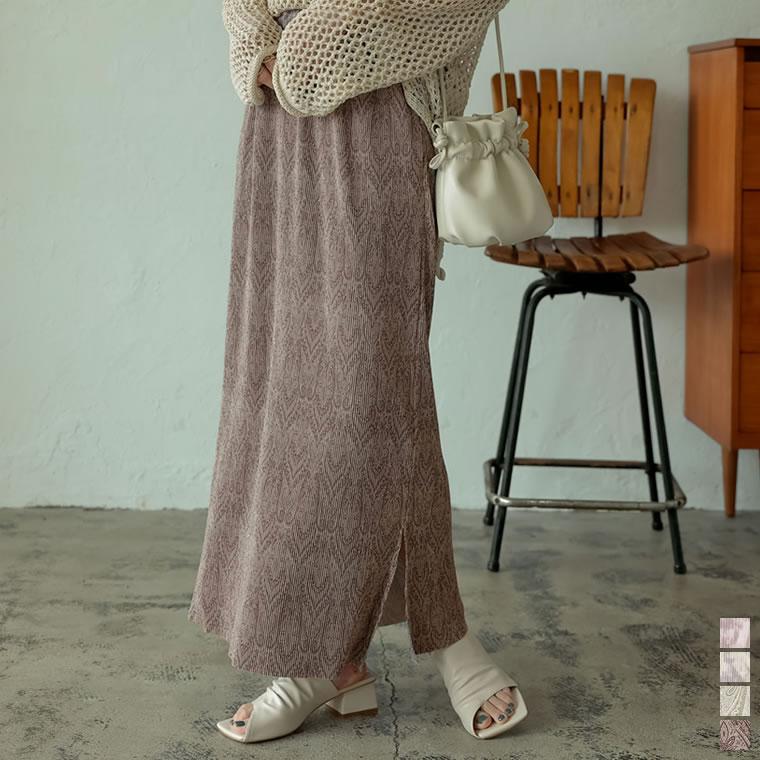 134294_[2021SUMMER COLLECTION][低身長サイズ有]総柄マットプリーツIラインスカート