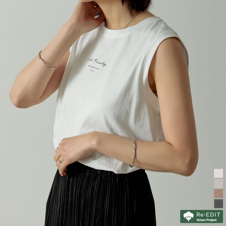 134296_オーガニックコットンロゴプリントノースリーブTシャツ