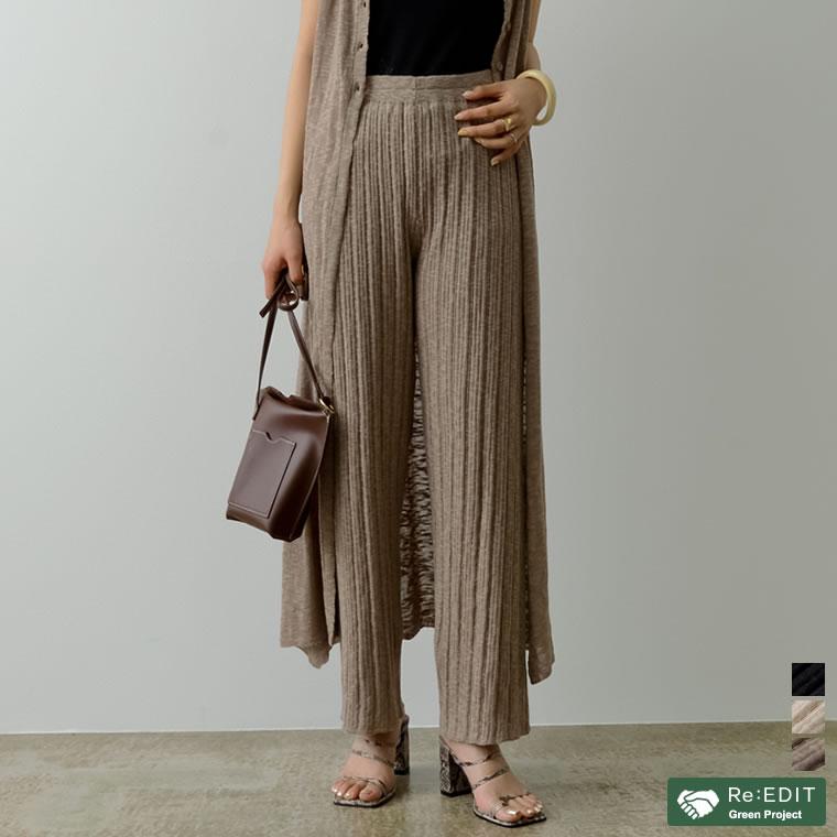 134402_[低身長サイズ有]透かし編みスラブニットランダムリブストレートパンツ