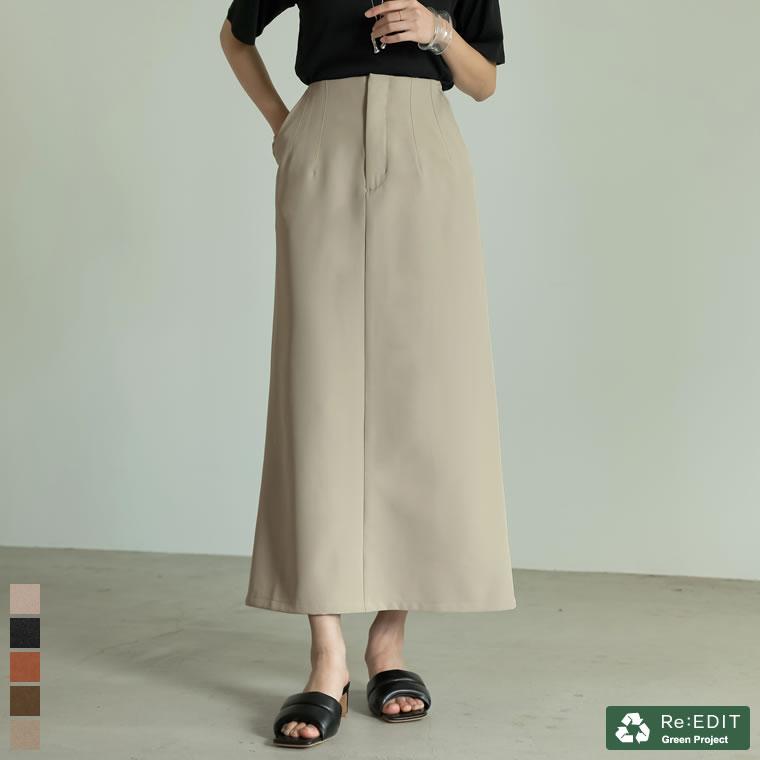 134570_[低身長サイズ有]リサイクルカットツイルウエストダーツIラインスカート