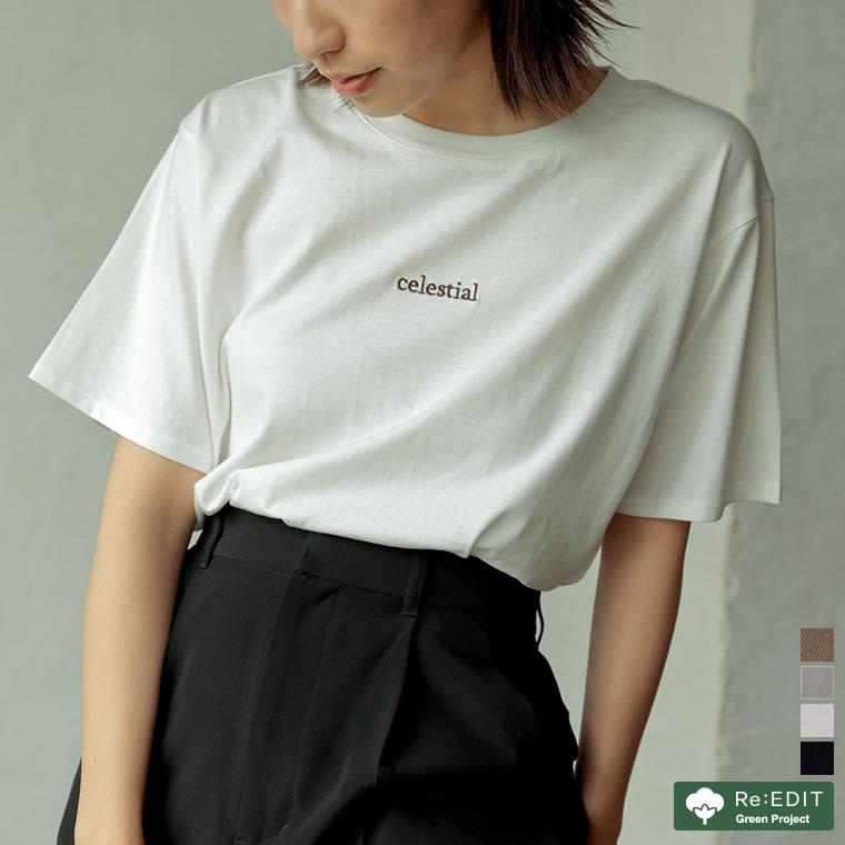134647_オーガニックコットン刺繍ロゴTシャツ