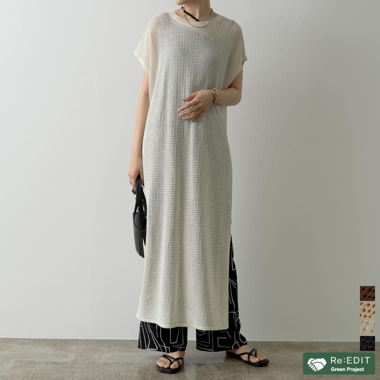 134678_[低身長サイズ有]リネンタッチ透かし編みロングニットワンピース