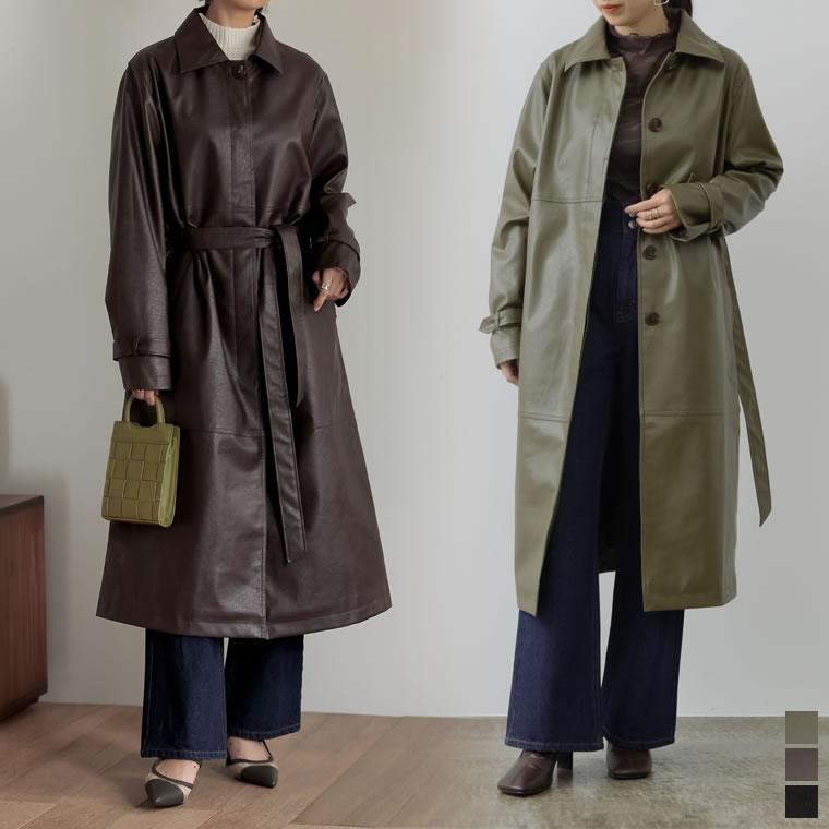 134805_[低身長サイズ有]フェイクレザーステンカラーコート
