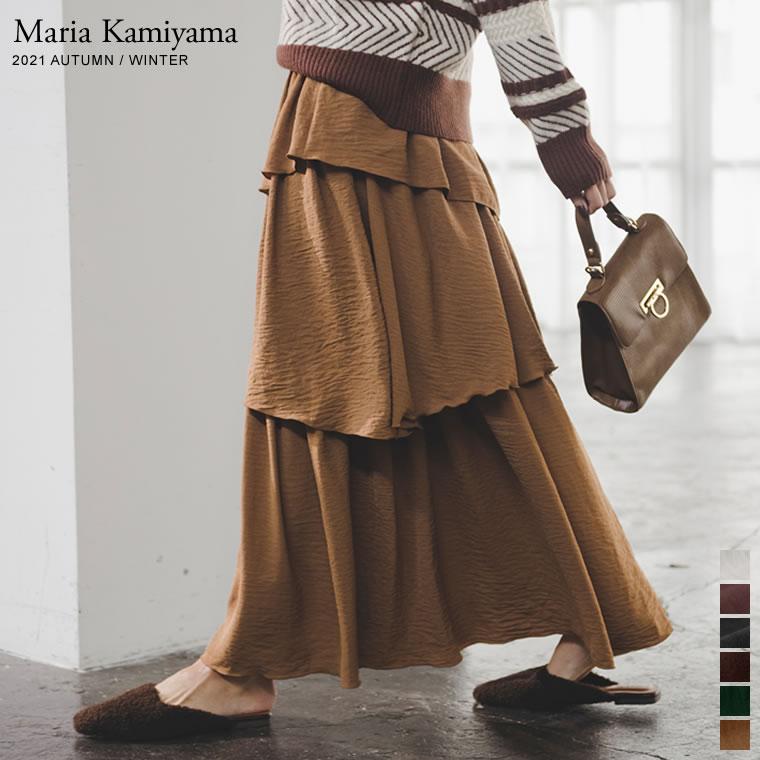 134899_[神山まりあさん着用][低身長サイズ有]ランダムティアードマキシスカート