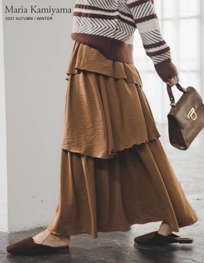[神山まりあさん着用][低身長サイズ有]ランダムティアードマキシスカート