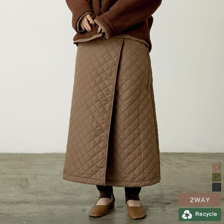 135050_[低身長サイズ有]マルチWAY裏フリースリサイクルタフタキルティングスカート