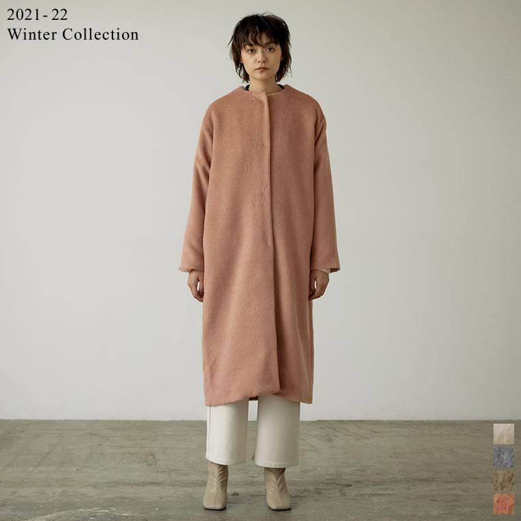 135065_[2021-22 WINTER PRE ORDER][低身長サイズ有]カラーシャギーロングノーカラーコート