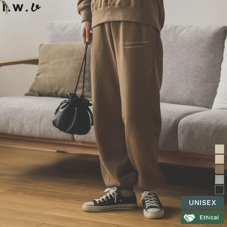 135088_[IWU(アイダブリュー)]ユニセックスUSAコットン裏起毛ロゴスウェットパンツ