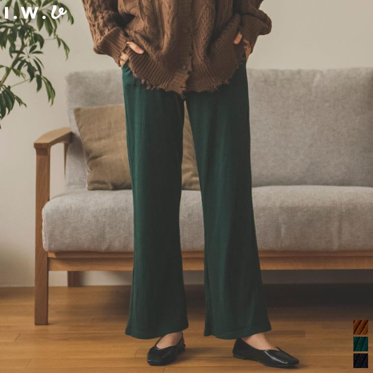 135160_[IWU(アイダブリュー)][低身長/高身長サイズ有]キックフレアリブニットリラックスパンツ