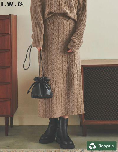[IWU(アイダブリュー)][低身長サイズ有]ケーブル編みリサイクルニットタイトスカート