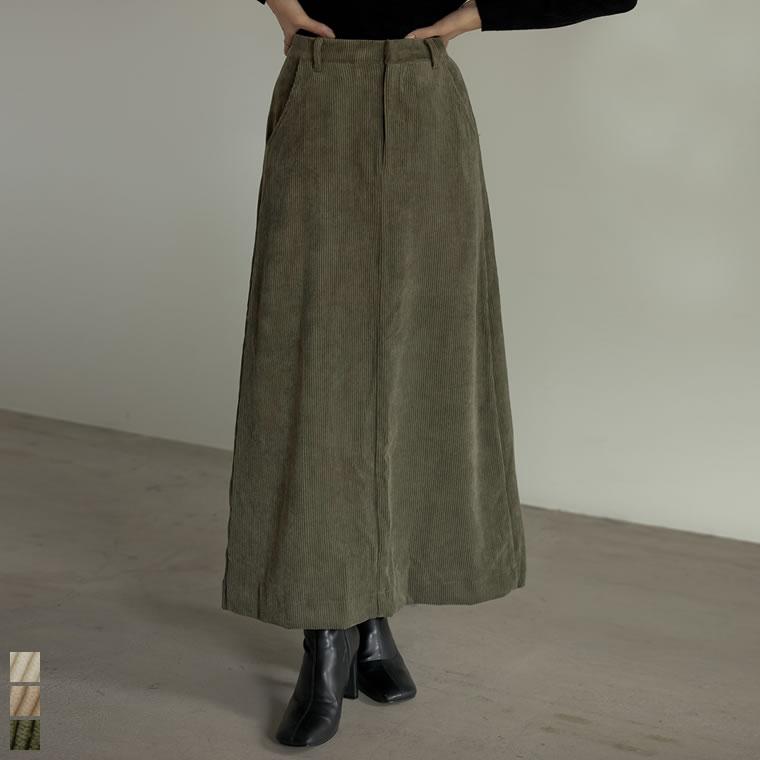 135193_[低身長サイズ有]コーデュロイナロースカート